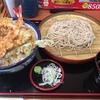 一人飯>* ))))><
