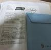 12/22 浄化槽点検代3000 あとGearbestで頼んだイヤホン福袋が届いた。1ヶ月近く掛かったよ。