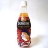 オランジーナ「ルージュスパークル」は美味しいがほろ苦さが足りない