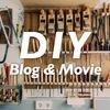 【賃貸DIY】賃貸マンションでDIYをする時に真似したいサイトやブログや動画をまとめてみました。