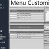 【Unity】Hierarchy と Project ビューを右クリックして開くメニューをカスタマイズできる「Menu Cutomizer」紹介(無料)