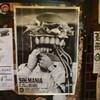 2013/05/25 Noise Mayday 2013(MASONNA、SOLMANIA、JOJO広重+CROSSBRED、MANDOG、蒸発都市) @ 難波ベアーズ