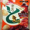 UHA味覚糖 おさつどきっ カナディアンメープル味