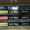 ~黒豚とんかつ とんとみ 埼玉県熊谷市~ やわらかい最高の豚肉を堪能しました~(^^♪平成30年12月19日
