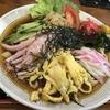 麺喰らう(その 92)冷やし中華