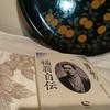 日本の英語力では日本は危ないんじゃない?日本の文化は二の次って事で。