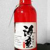 濱田酒造 黒麹造り 海童 祝の赤を飲んでみた【味の評価】