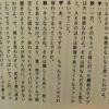 マジ?秋元康「欅はファンに一体感があるのにAKBはない」