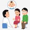 1型糖尿病の不妊治療開始‼️