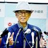 翁長沖縄県知事、辺野古「埋め立て承認」を撤回へ