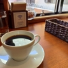 CAFE COCO(静岡市清水区 巴川の近く)