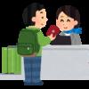 格安航空券サイト skyticket(スカイチケット)で座席指定する方法!