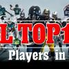 【NFL TOP100 in 2019】(前編)100-51位一挙公開