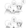 【小ネタ】たい焼き