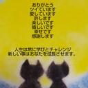 natuki0804のブログ