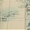 1894 英国 尖閣は先島諸島に含まれる 日清戦争の講和と賠償金に関与した英国の認識