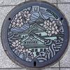 日本のマンホール・カバー MANHOLE COVER IN JAPAN