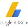 ブログがGoogleAdSenseに承認されました!