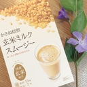 玄米ミルクスムージー購入☆口コミ☆主婦の通販ブログ