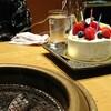 炭焼き焼肉慶州で誕生日会