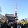 増上寺 初詣