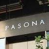 東京五輪ではサポーターとして払ったお金以上の仕事をとれるようにしたい――パソナグループ 2018年株主総会の内容まとめ