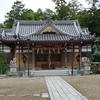 淡河八幡神社