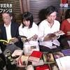 【小噺】ネットで村上春樹っぽい小説を読んだら宣伝だった
