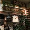 銀座のアップルパイ専門店「グラニースミス」でアップルパイをテイクアウト