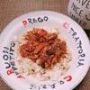 Day164:脂肪燃焼スープのカレーは野菜たっぷりおいC!