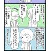 【HSP漫画】空腹がとても苦手なので間食が止められません