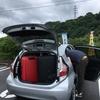 大きいスーツケースをアクアのトランクに。大分から宮崎、熊本、長崎