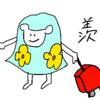 地元愛への羨望と対策【福岡に住んでみて思ったこと】
