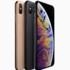 iPhone XSとXS Maxの日本価格公開!ちなみに予約は明日9月14日から!