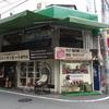 お店-鶴商のこと、ご来店前に・・・