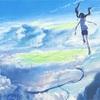 新海誠最新作『天気の子』をレビュー!感想をネタバレなしで語る!