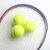 夫婦で運動するならテニス!有酸素&無酸素運動でダイエット効果も抜群なんです♫