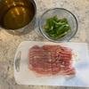 茄子と豚肉の味噌煮レシピ