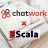 Scala採用を決めて3年半たった、CTOの振り返り。アーキテクチャ刷新を成し遂げるために必要なこと