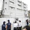 「未だ死刑の是非についての議論が活発化しない日本・・・」