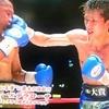 速報)田口良一VSミラン・メリンド WBA・IBF世界ライトフライ級統一戦 田口が3-0の判定で王座統一