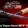 【EVERGREEN】グラスの粘りとカーボンのキレを備えたベイトロッド「GTR-C66LLR スーパースティードGT-R」発売!