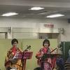 午後の優雅なひと時に沖縄民謡を