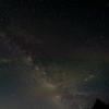 【愛媛旅行その②】西日本最高峰!石鎚山を堪能する最強プラン!神社に泊まり、星空を見る