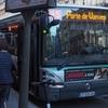 ANA海外特典航空券で行くパリ旅行⑧観光編 パリ4日目 ヴァンブの蚤の市