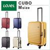 注目のスーツケースLOJEL CUBOを購入したのでレビューを書いてみる!【比較・オススメ】