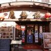 横浜中華街「慶福楼」市川猿之助さんが20年ぶりおこげに舌鼓!テレビ番組「アナザースカイ」