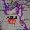 入笠林道のマイカー規制解除…(^^♪