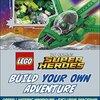 2017年8月3日新発売! 洋書「LEGO DC Comics Super Heroes Build Your Own Adventure」ミニフィギュアとブロック付き