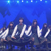 まだエキセントリック見てないの?THE MUSIC DAYで披露した欅坂46エキセントリックのパフォーマンスを見た感想。